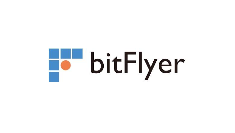 ビットコインを無料稼ぐのにおすすめの仮想通貨取引所「ビットフライヤー (bitFlyer)」