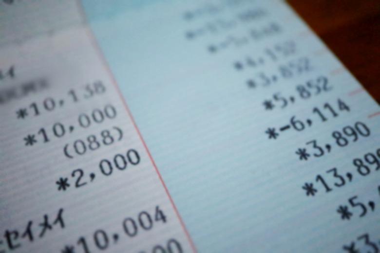 電気代やガス代などの公共料金の支払いでビットコインをためる方法